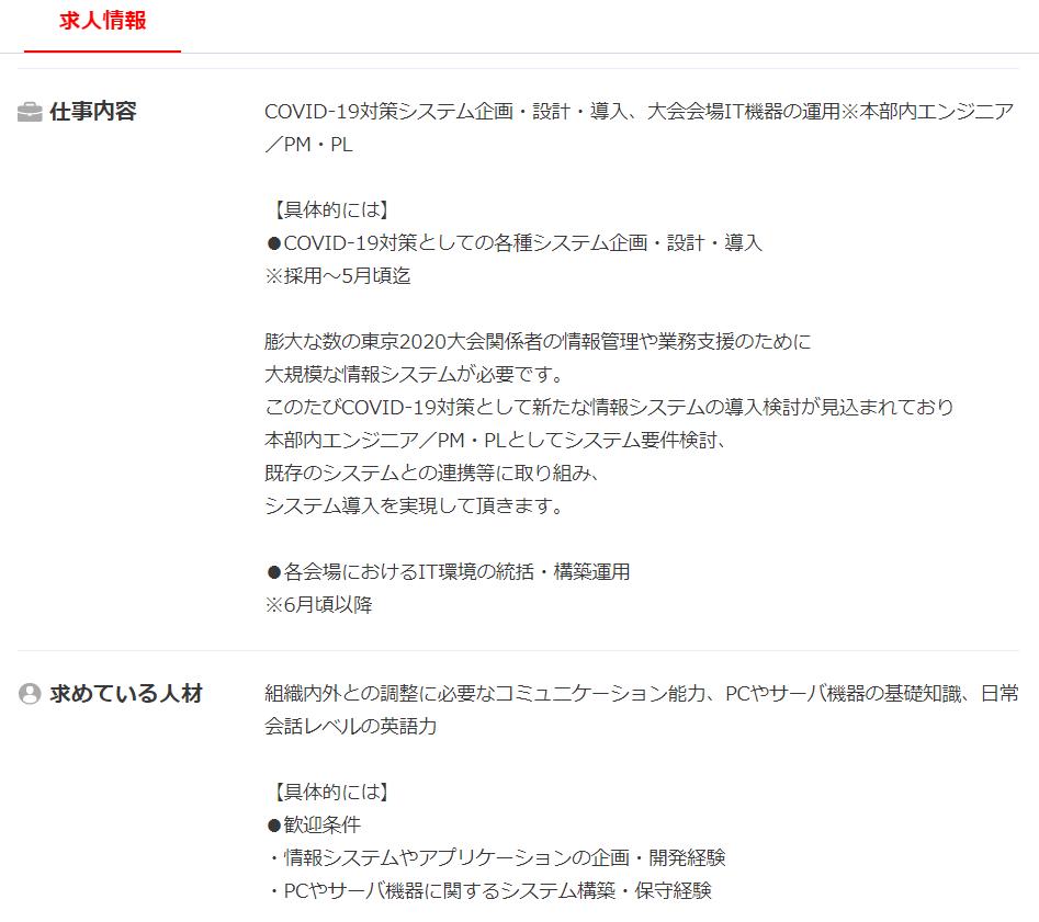f:id:yoshihiro0709:20210503095725p:plain