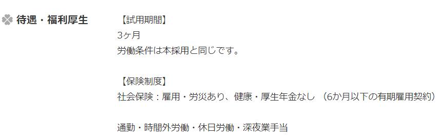 f:id:yoshihiro0709:20210503100155p:plain