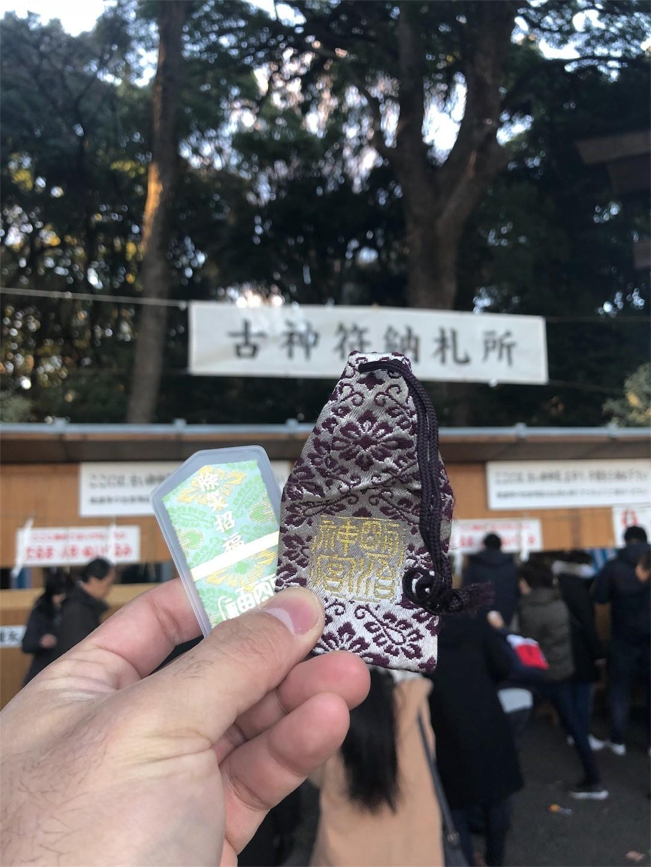 f:id:yoshihiro1105:20180103220314j:image