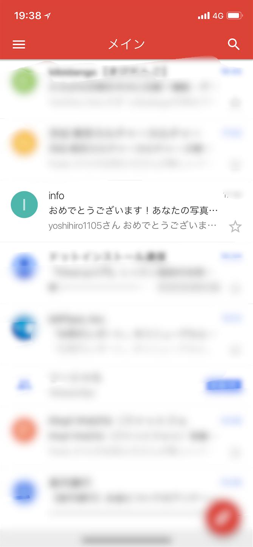 f:id:yoshihiro1105:20180209000534p:image