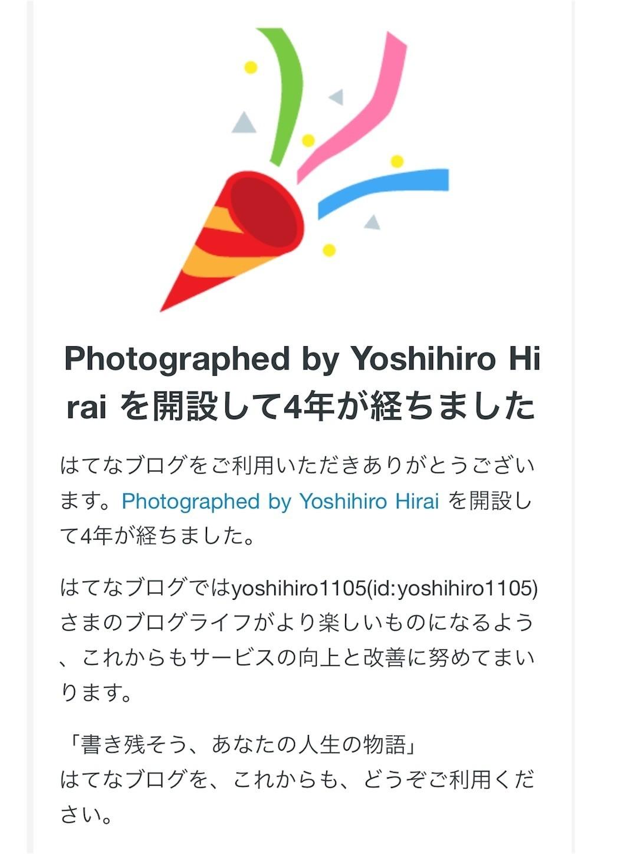 f:id:yoshihiro1105:20180324133254j:image