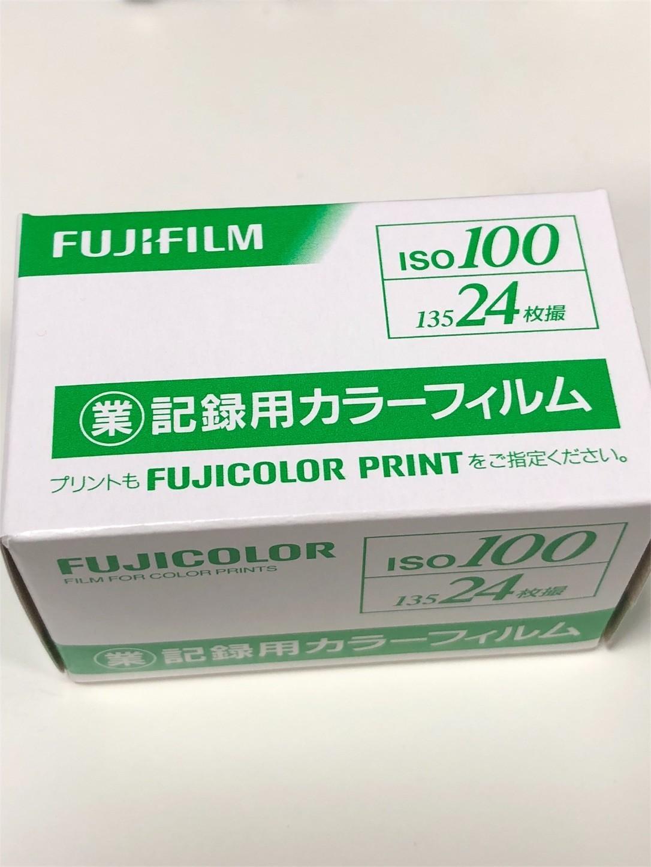 f:id:yoshihiro1105:20180903133408j:image