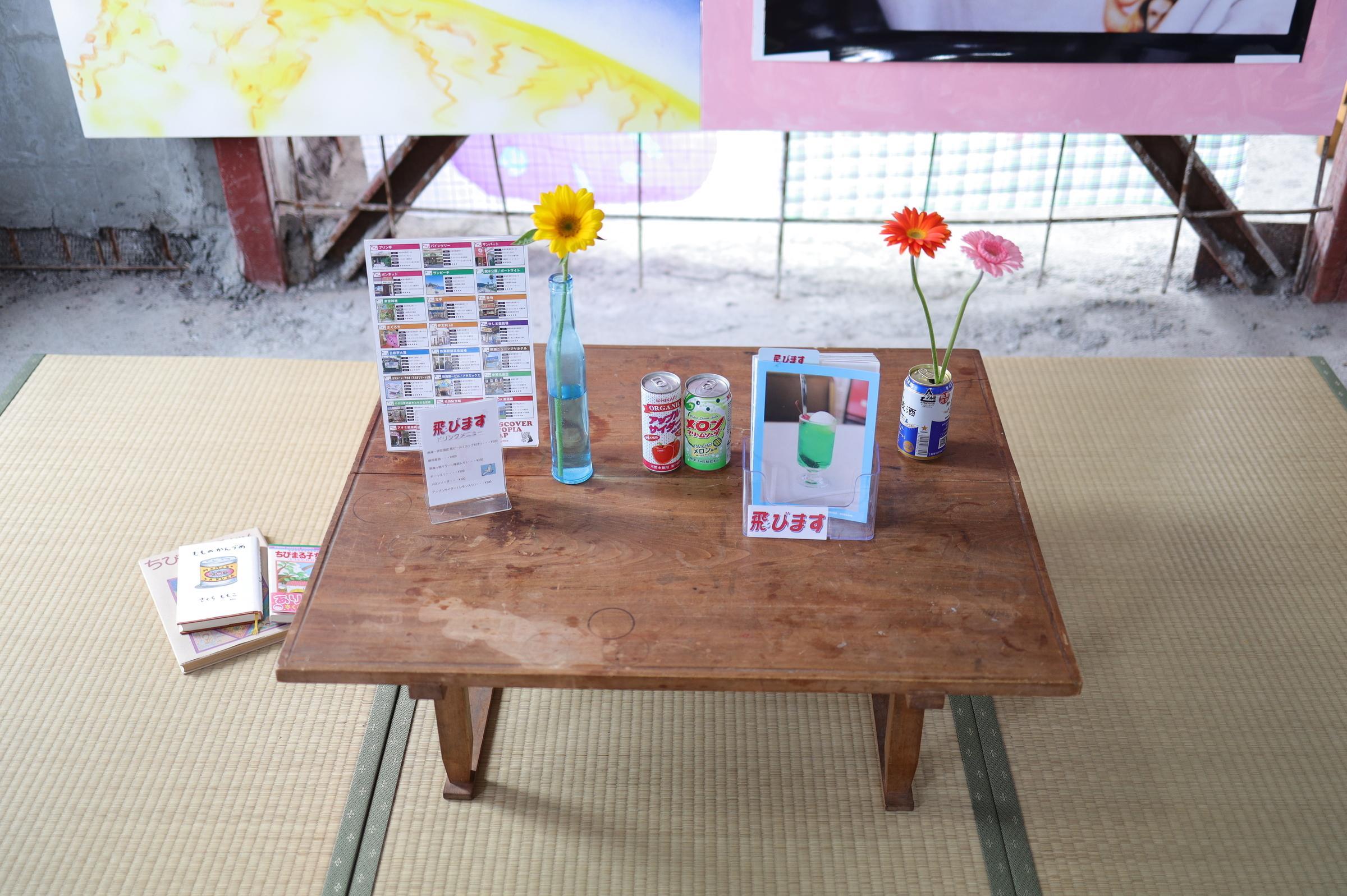 川島小鳥さんと小橋陽介さん『飛びます』展示を見に熱海まで!