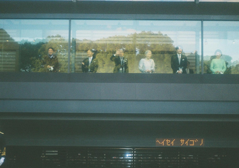 フィルムカメラのFUJI TELE CARDIA SUPER MEMORY× Lomography 400で撮影