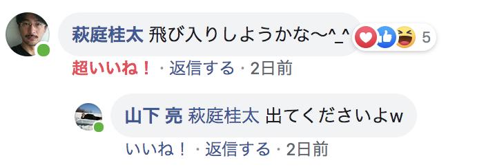 f:id:yoshihiro1105:20200220215359p:plain