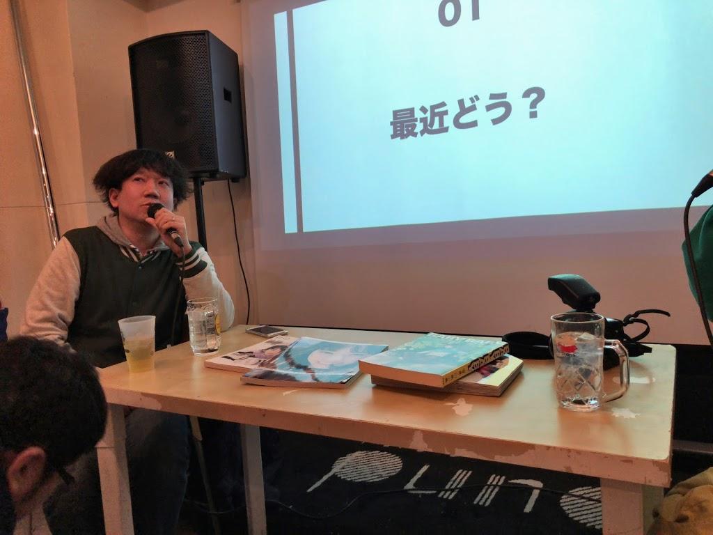 【イベントレポート】Photographer's Talk Live #3 ぼくらが写真を撮る理由 〜同世代写真家対談!青山裕企と川島小鳥が飲みながら写真とか写真とか色々しゃべる夜〜書き起こし