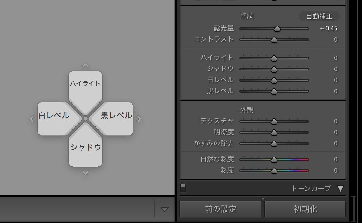 Lightroomや Photoshopの現像時のパラメーター調整が簡単になるガジェットTourBox
