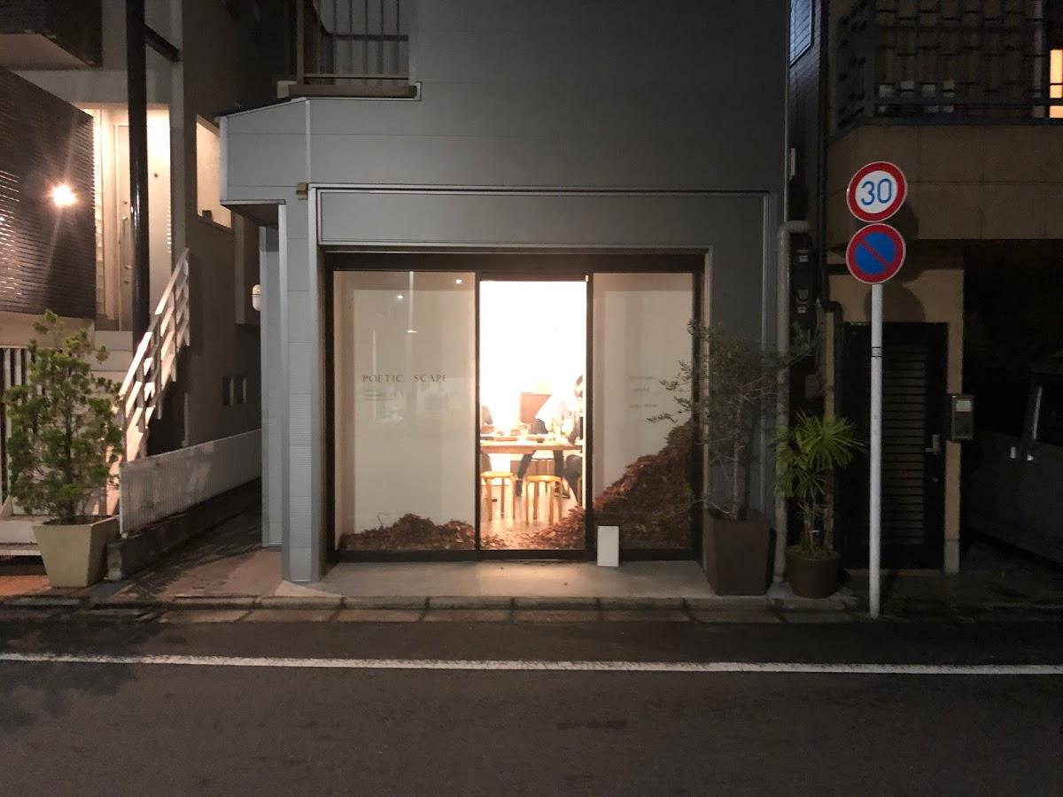 POETIC SCAPEに大橋愛さんの個展、大橋愛展「arche」を見に行ったお話