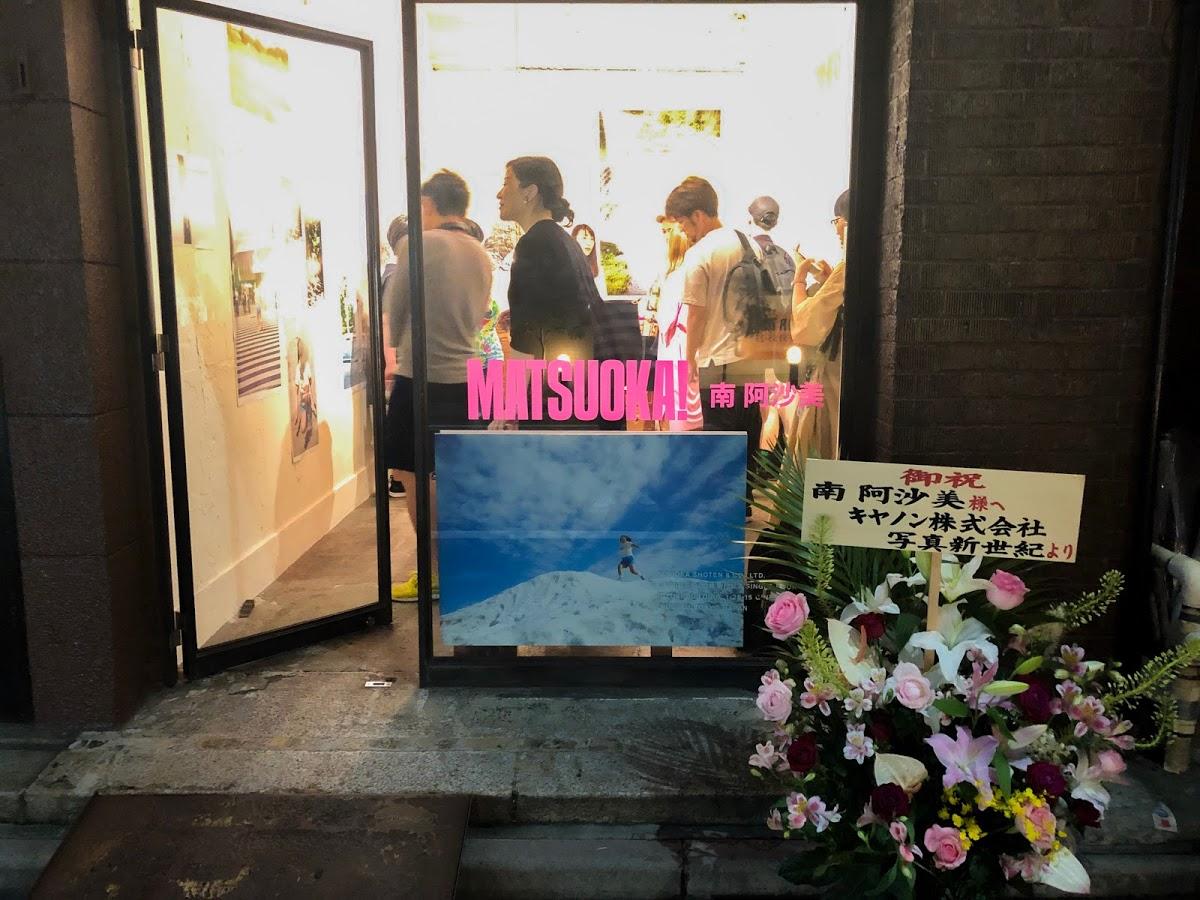 南阿沙美さんの個展「MATSUOKA!」を見に森岡書店銀座店へ。