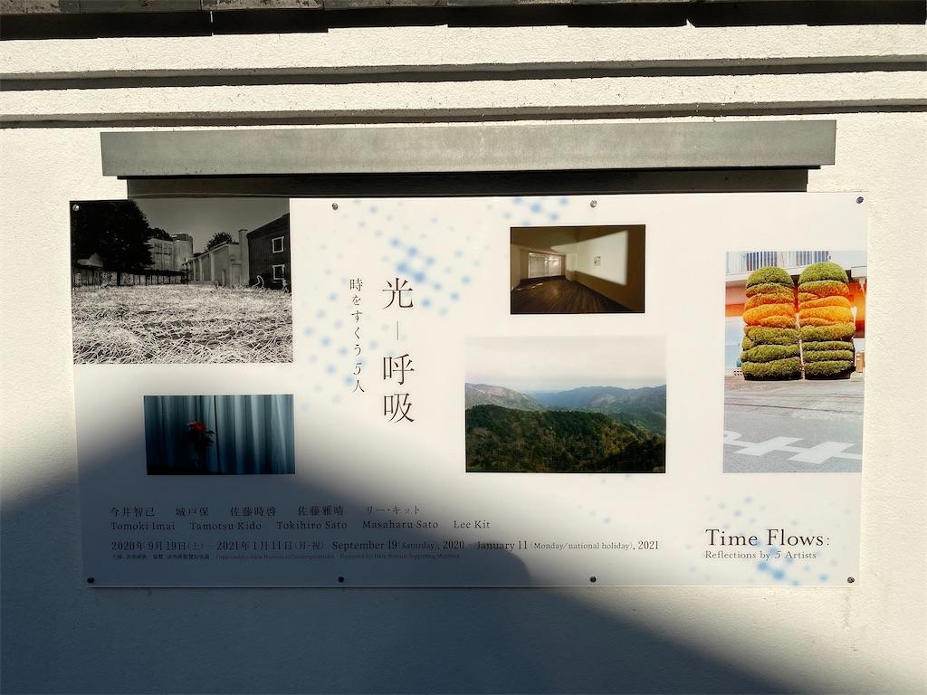 f:id:yoshihiro1105:20201215152945j:image