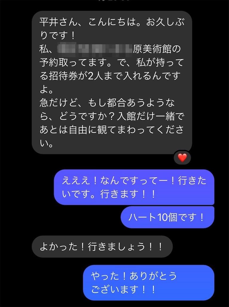 f:id:yoshihiro1105:20201217174354j:image