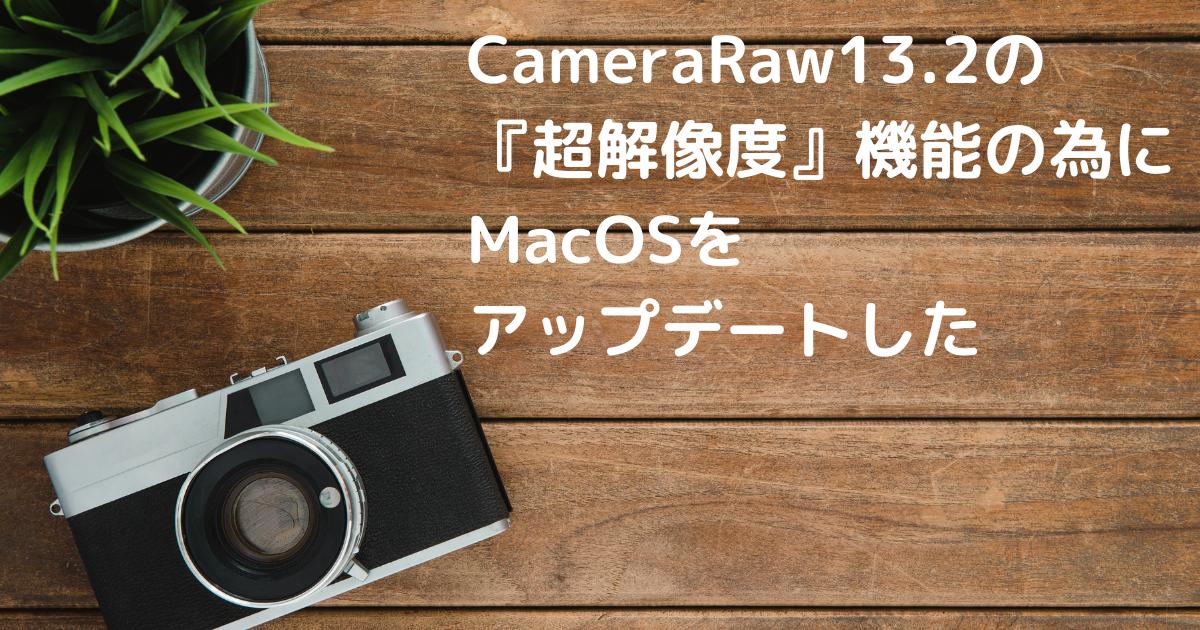 f:id:yoshihiro1105:20210319012531p:plain