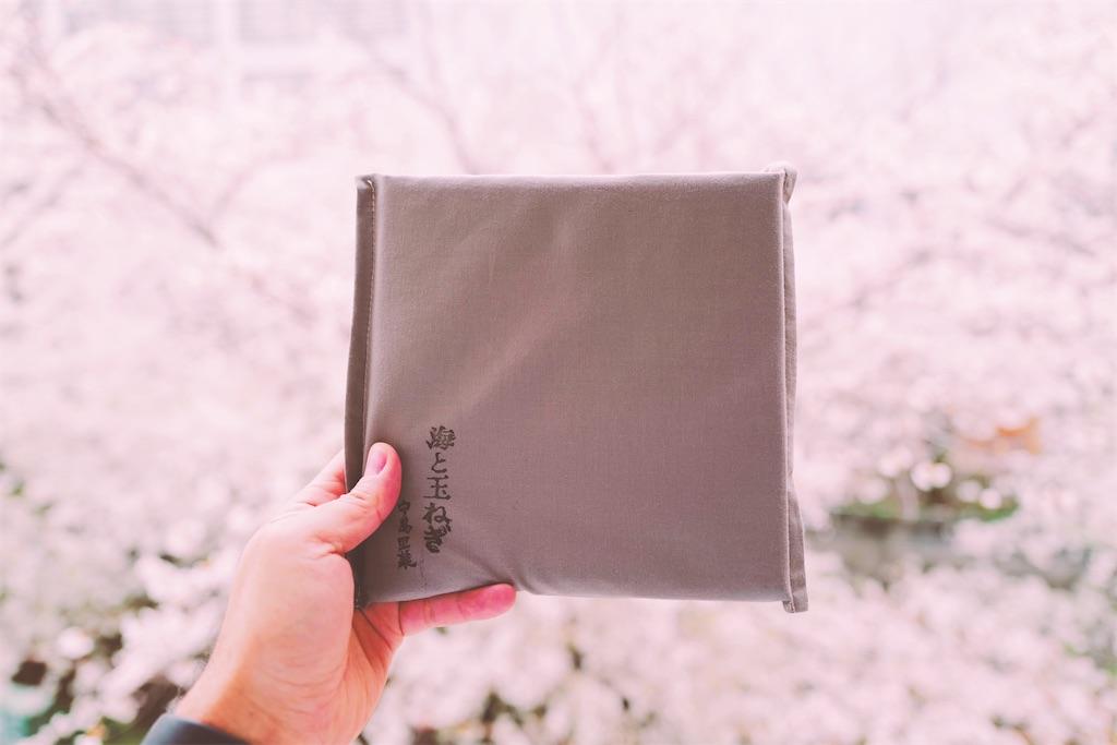 中島里菜さんの「海と玉ねぎ」のハンコが押されている布袋に入っていて