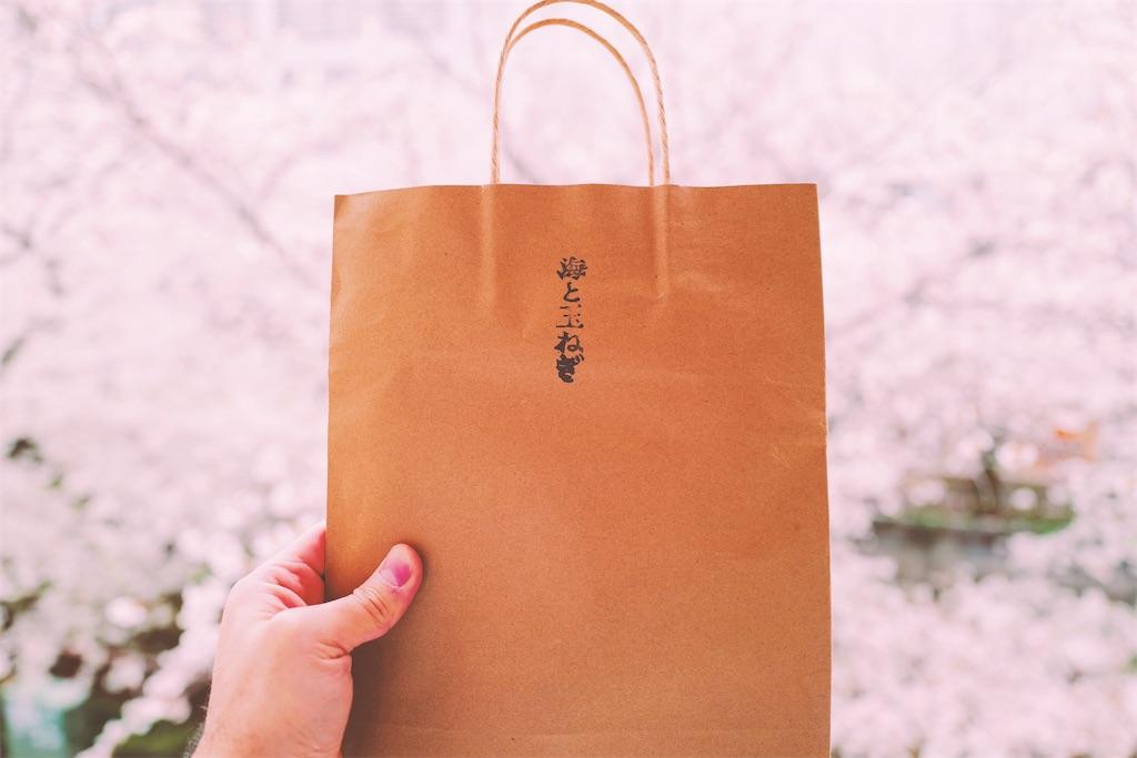 中島里菜さんの「海と玉ねぎ」のハンコが押されている紙袋に入っていて