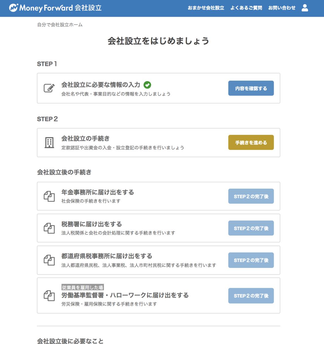f:id:yoshihiro503:20190827144028p:plain