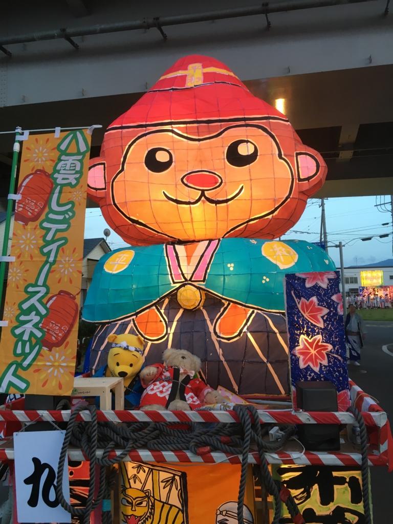 f:id:yoshihiroakai10:20160713131948j:plain