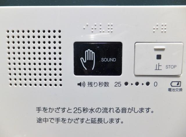 f:id:yoshihiroakai10:20170913111023j:plain