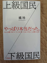 f:id:yoshihirokawase:20190829195643j:plain