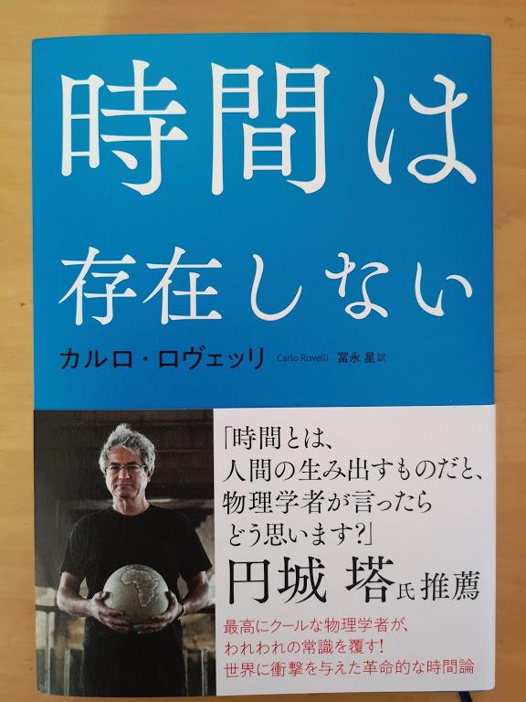 f:id:yoshihirokawase:20190929110555j:plain