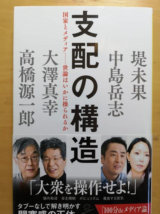 f:id:yoshihirokawase:20191106214646j:plain