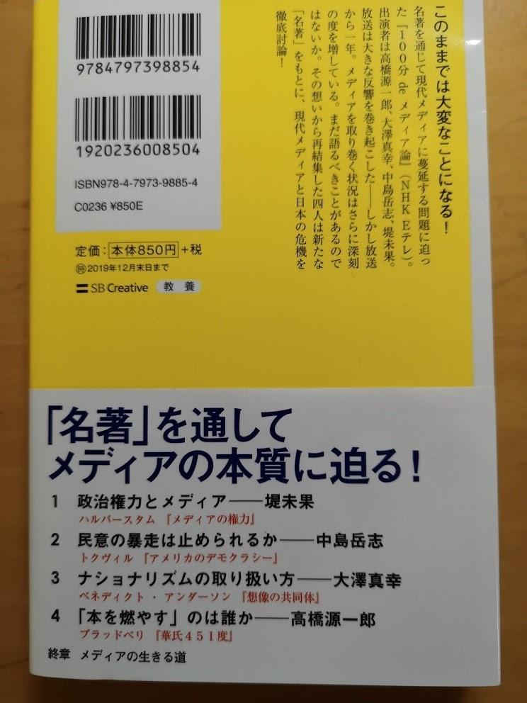f:id:yoshihirokawase:20191106214920j:plain