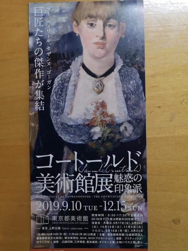 f:id:yoshihirokawase:20191120125204j:plain