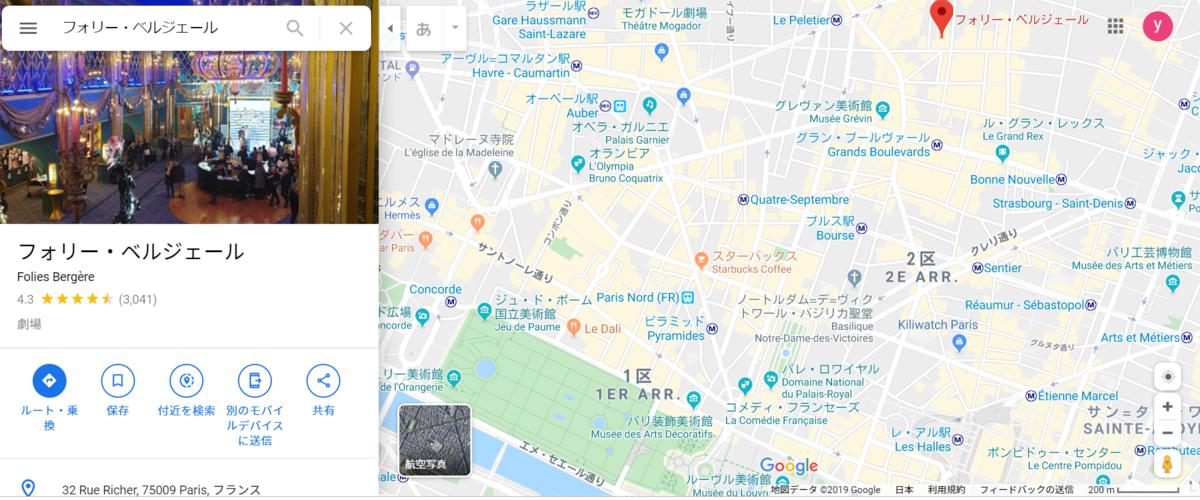 f:id:yoshihirokawase:20191120173242p:plain