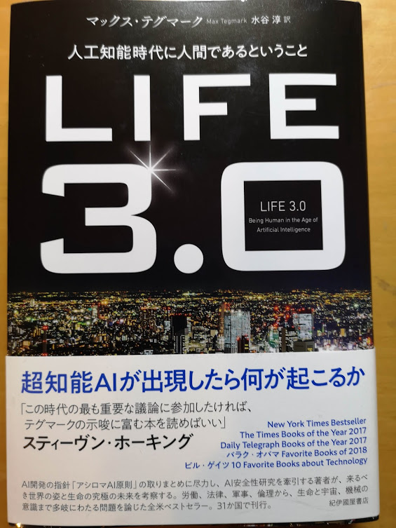 f:id:yoshihirokawase:20200203153328j:plain