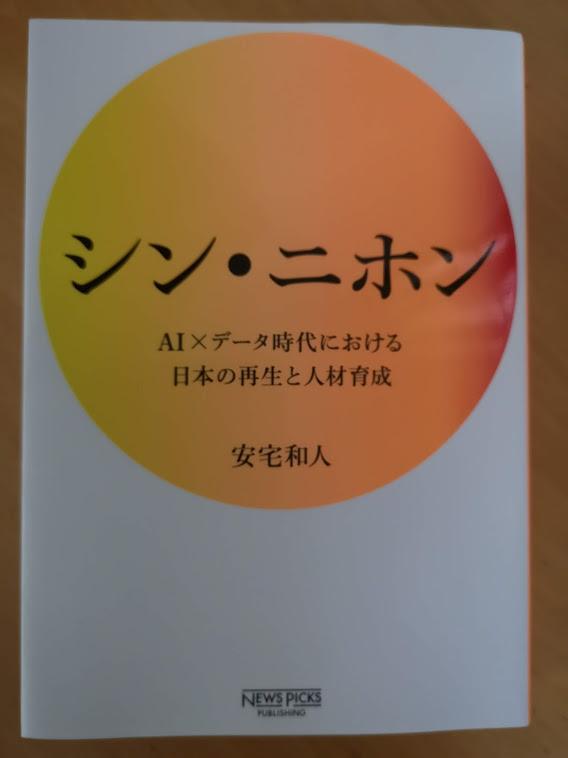 f:id:yoshihirokawase:20200322185129j:plain