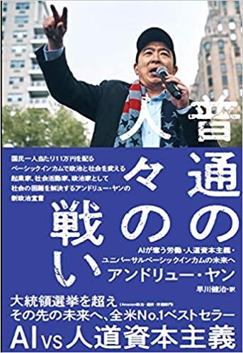 f:id:yoshihirokawase:20200510180430j:plain