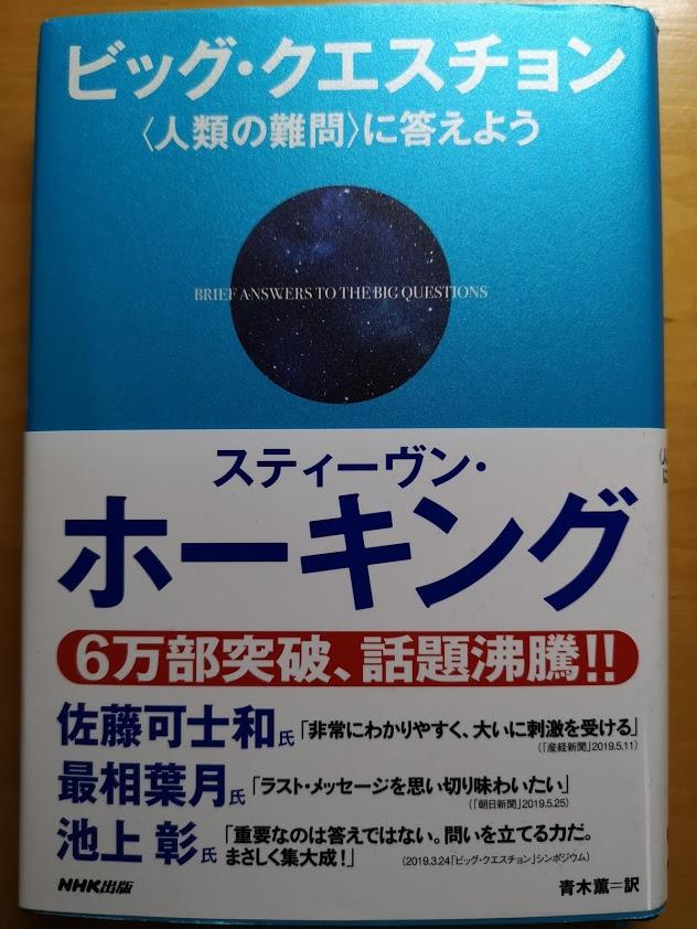 f:id:yoshihirokawase:20200521172510j:plain