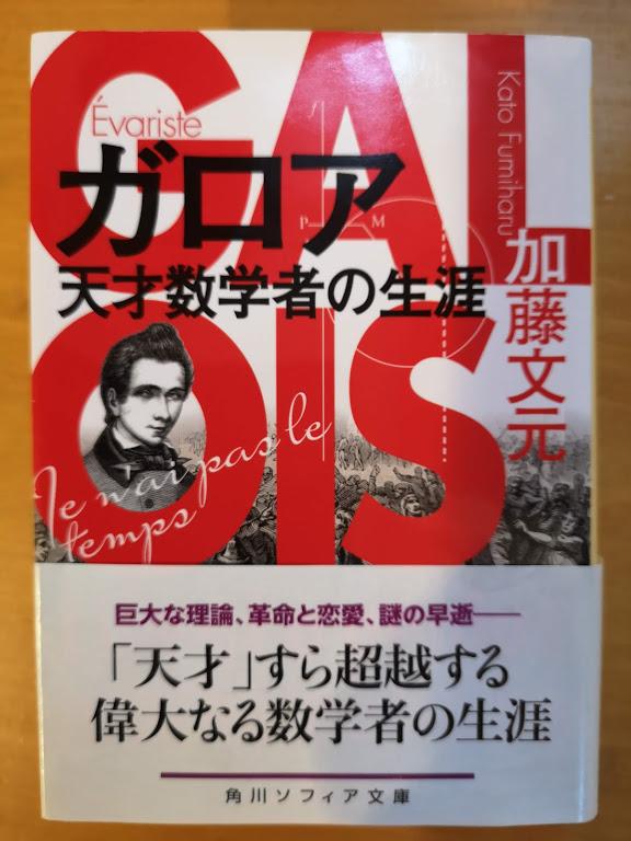 f:id:yoshihirokawase:20200527114116j:plain