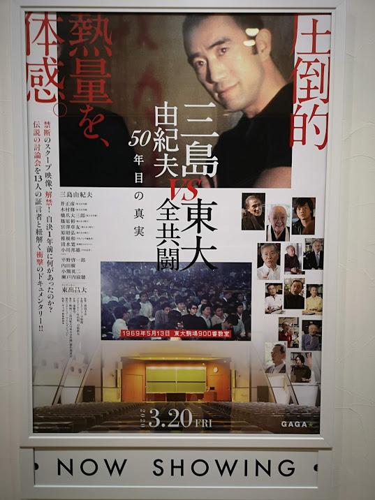 f:id:yoshihirokawase:20200623122604j:plain