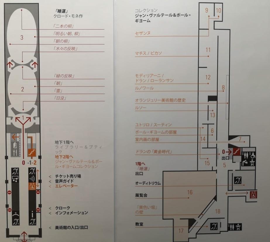 f:id:yoshihirokawase:20200825103437j:plain