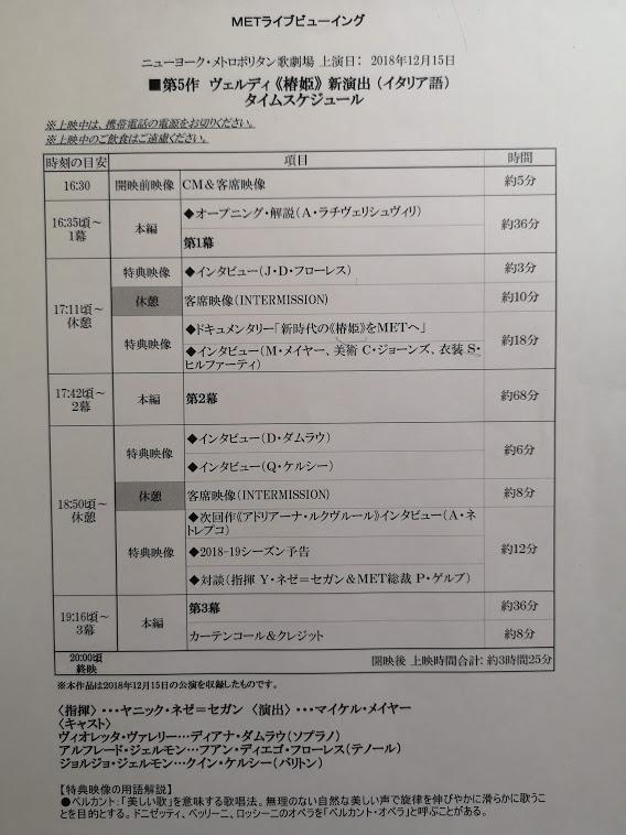 f:id:yoshihirokawase:20201130195416j:plain