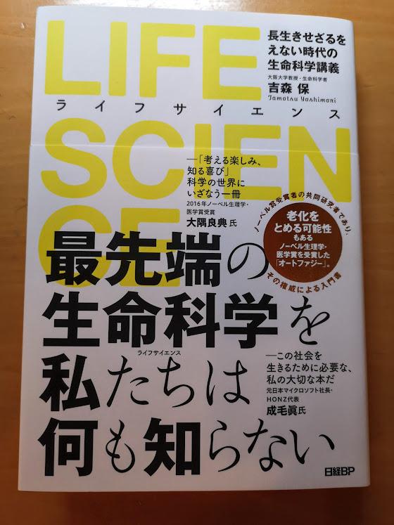 f:id:yoshihirokawase:20201228193444j:plain