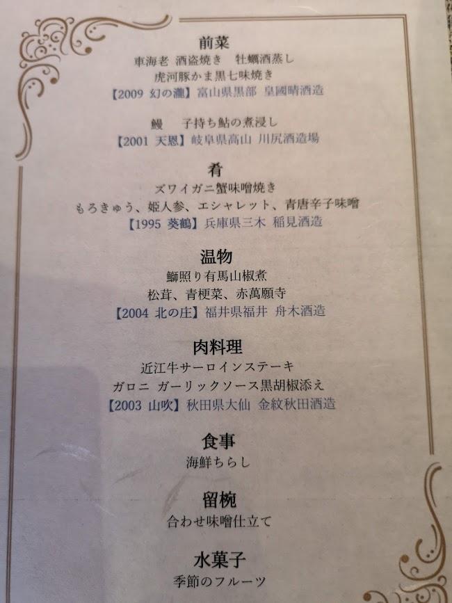 f:id:yoshihirokawase:20210315100045j:plain