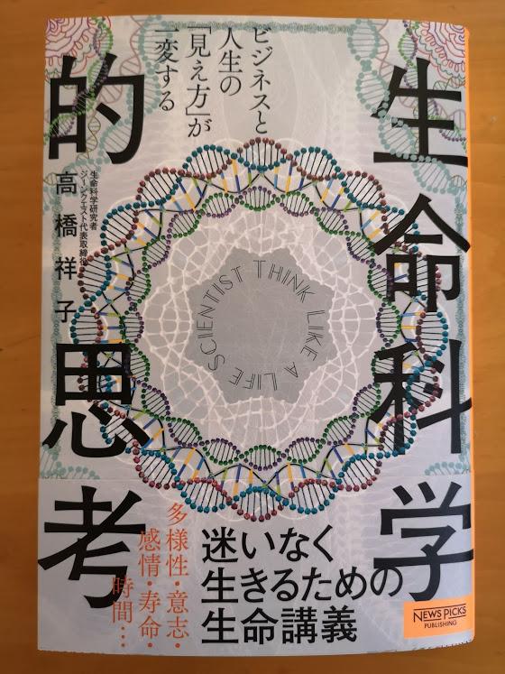 f:id:yoshihirokawase:20210511114557j:plain