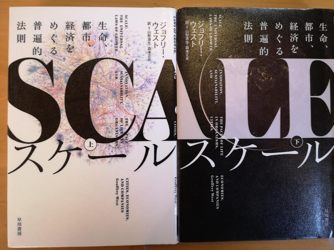 f:id:yoshihirokawase:20210518093259j:plain