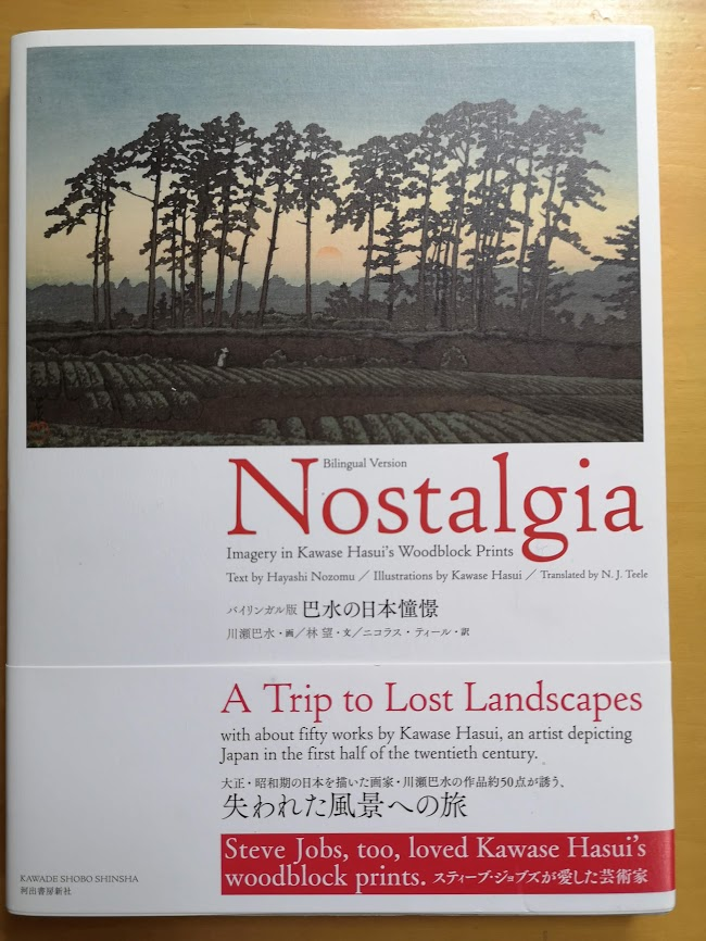 f:id:yoshihirokawase:20210617105837j:plain