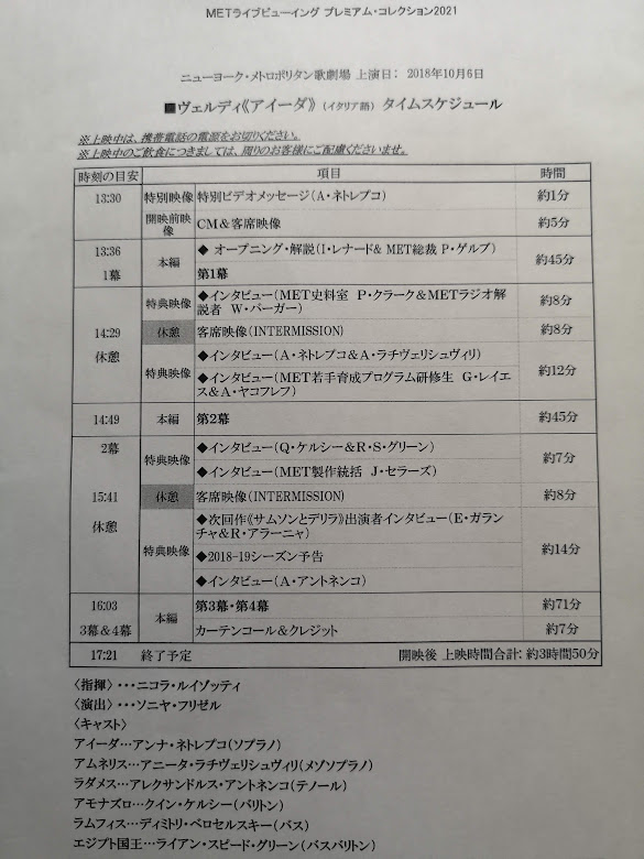 f:id:yoshihirokawase:20210801132156j:plain