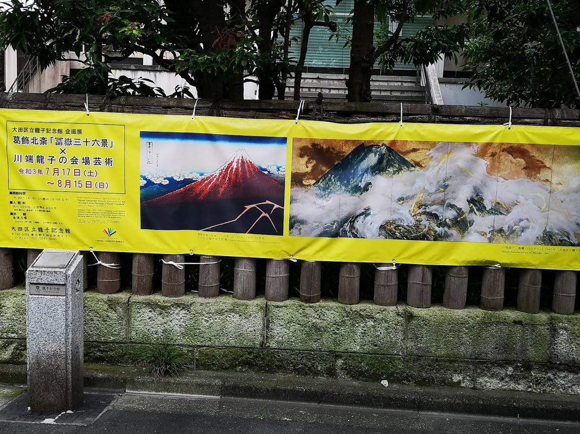 f:id:yoshihirokawase:20210804104756j:plain