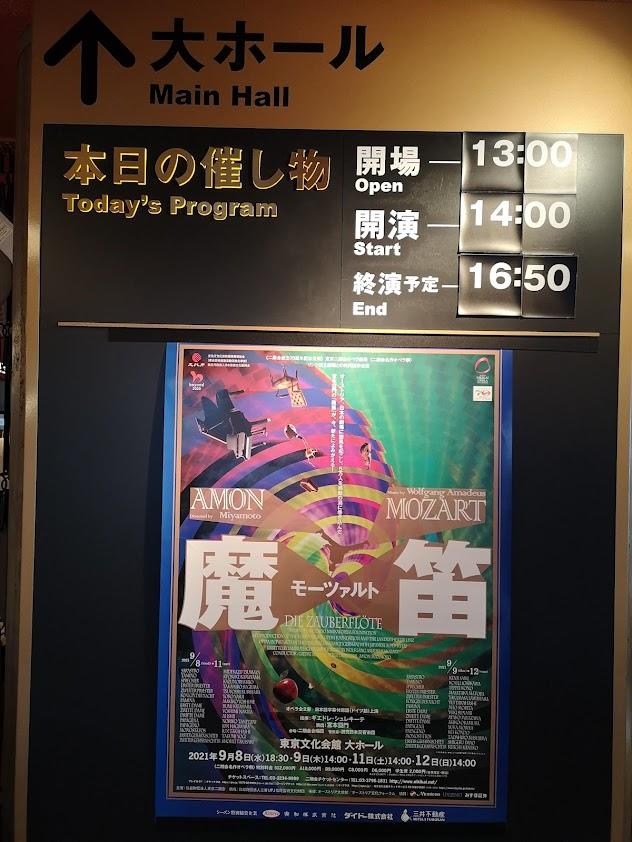f:id:yoshihirokawase:20210910100743j:plain