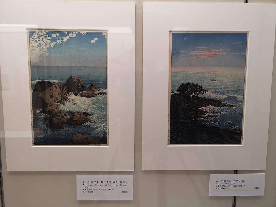 f:id:yoshihirokawase:20210920114311j:plain