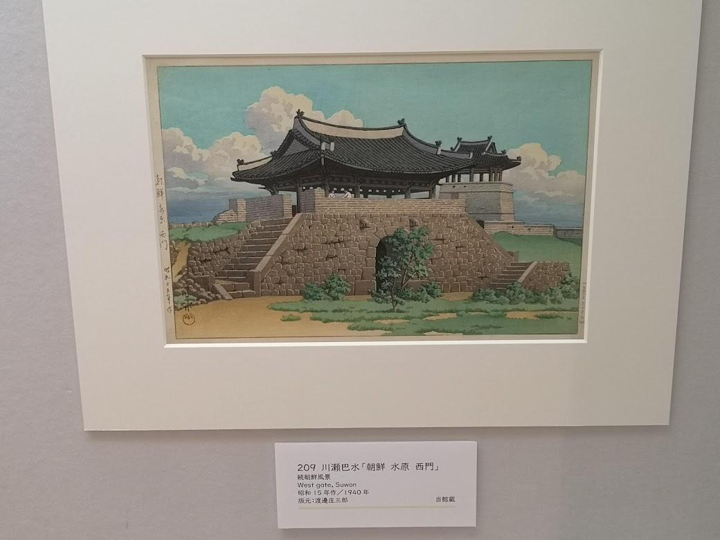 f:id:yoshihirokawase:20210928095008j:plain