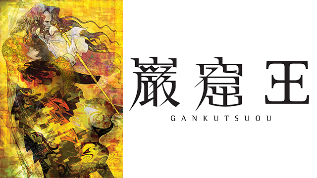 f:id:yoshihito-owl:20181115152041p:plain