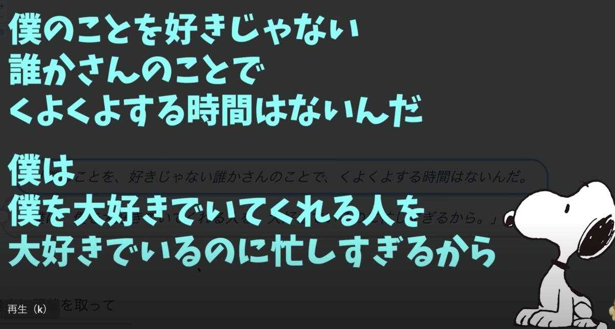 f:id:yoshiho182:20210419224658p:plain