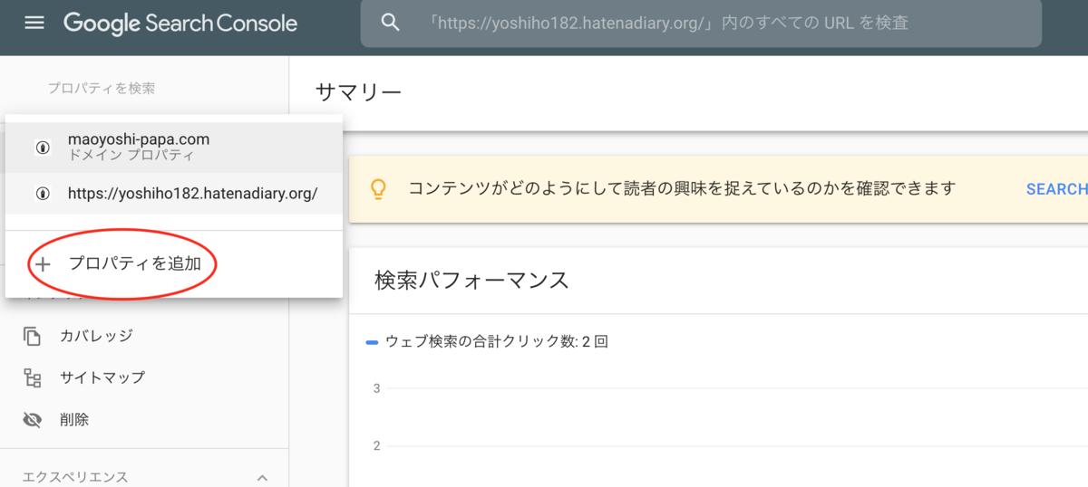 f:id:yoshiho182:20210904234826p:plain