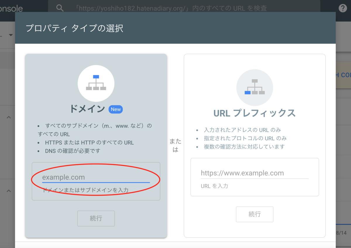 f:id:yoshiho182:20210904235227p:plain