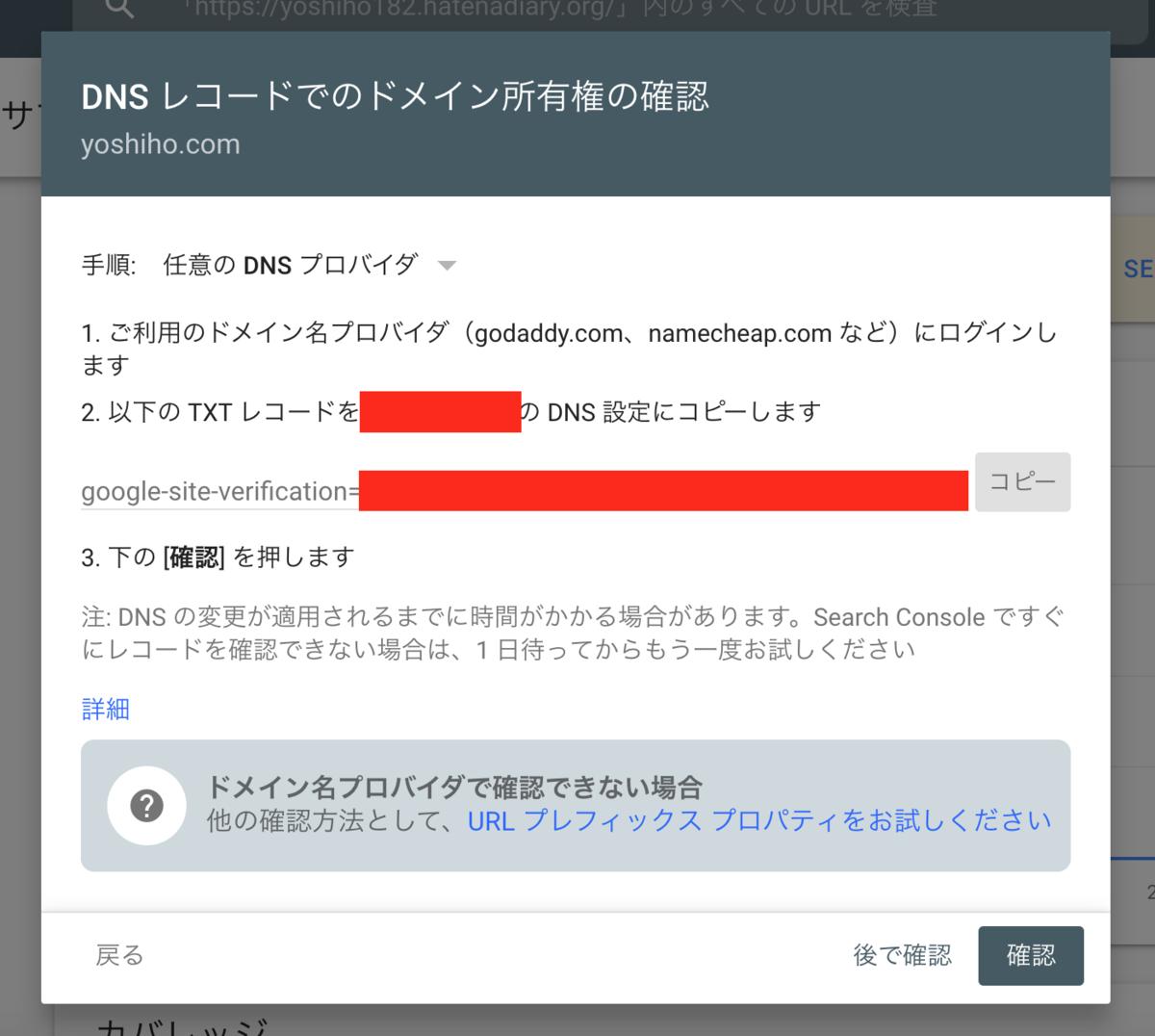 f:id:yoshiho182:20210904235906p:plain